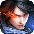 一剑之缘手游安卓最新版 v1.0