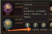 三国志战略版典韦阵容怎么搭配?S3典韦战法阵容搭配攻略[多图]