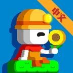 波古波古1.0.142最新破解版无限糖果 v1.0.142