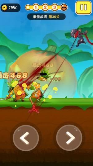 水果动作游戏图1