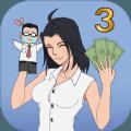 找到老公的私房钱3游戏
