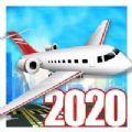 飞行模拟飞机2020游戏安卓版 v1.0