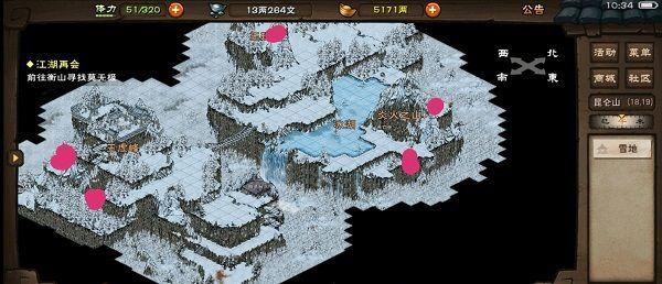 烟雨江湖昆仑山主线支线攻略:昆仑山资源点大全[视频][多图]图片2