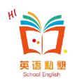 英语私塾APP