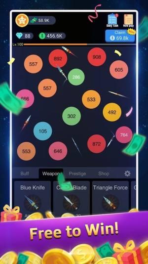 疯狂的刀剑游戏图1