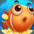快乐淘金鱼红包版游戏赚金版 v1.0