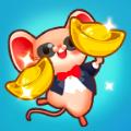 天天来鼠钱红包版APP v1.0
