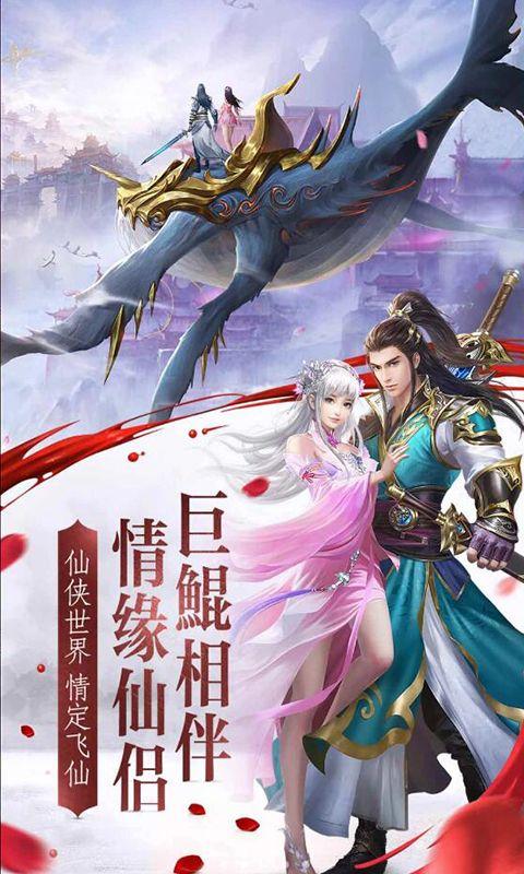九州之最强霸主手游安卓最新版图1: