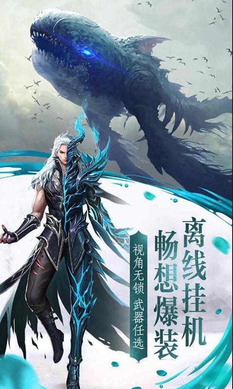 九州之最强霸主手游安卓最新版图4: