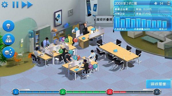 手机帝国怎么招聘员工?高级员工招聘攻略[视频][多图]图片1