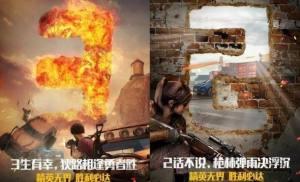 和平精英北京现代suv皮肤怎么样?联动北京现代suv详情介绍图片2