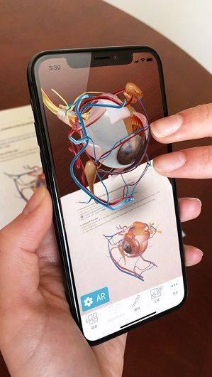 2021人体解剖学图谱APP破解安卓中文版图片1