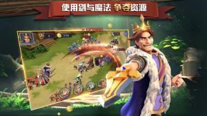 英雄为棋手游安卓正式版图片1