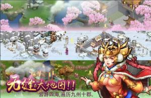 暴走神话手游安卓最新版图片1