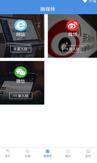 矮马云APP手机客户端图2: