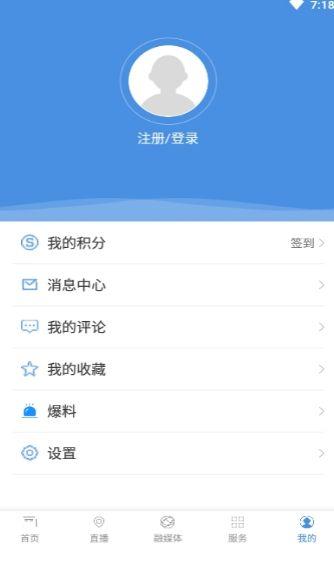 矮马云APP手机客户端图3: