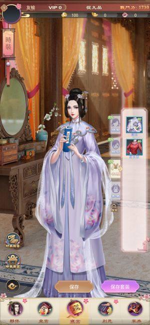 花想容游戏最新版手机版图片1