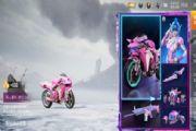 和平精英火箭少女摩托车能送人吗?火箭少女摩托车是否能赠送解答[多图]