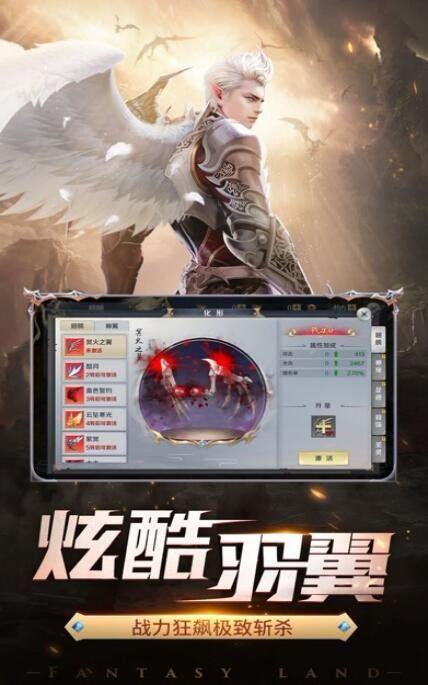 苍玄大陆手游官方网站版图4: