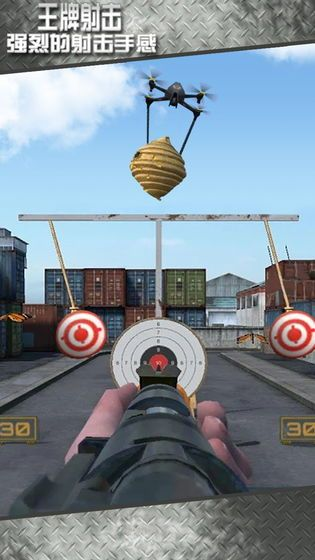 打靶训练大师3D无限金币破解版图片1