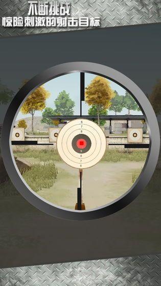 打靶训练大师3D无限金币破解版图1: