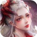 剑玲珑之太乙仙门官方正版手游 v1.0