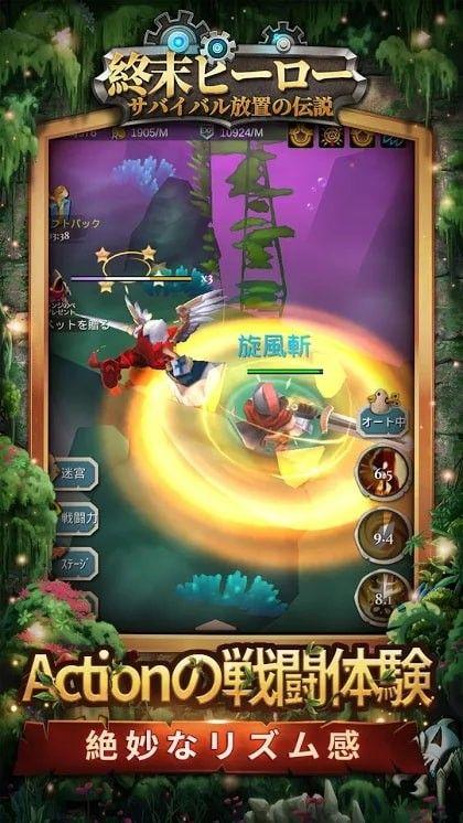 世界末日英雄生存传奇手游安卓最新版图1: