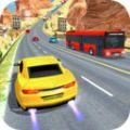 现代交通赛车游戏