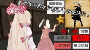 妹红的弹幕试炼游戏中文手机版图片1