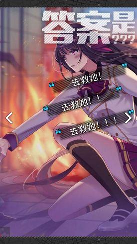 双境之城2手游安卓最新版图4: