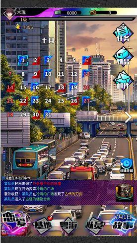双境之城2手游安卓最新版图3: