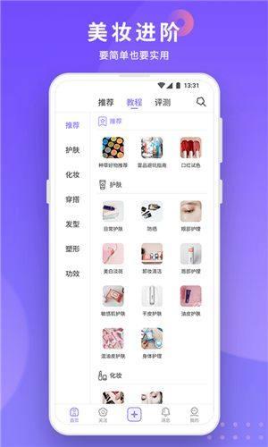 小紫盒APP客户端图片1