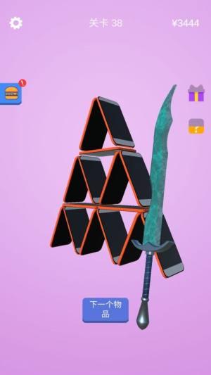 我做大宝剑贼六游戏图4