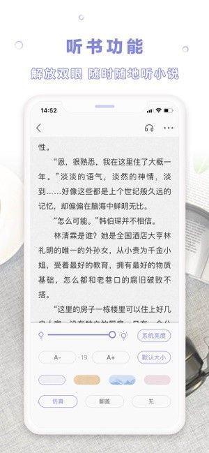 茄子小说APP最新安卓版图2: