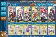 战舰少女R轰隆轰隆大作战复刻E7攻略:EX-7恩加诺海战打法路线推荐[多图]