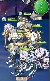 战舰少女R轰隆轰隆大作战复刻E9怎么过?EX-9萨马岛决战通关攻略[视频][多图]图片2