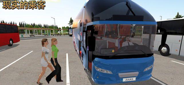 模拟公交车载客游戏无限金币破解版图5: