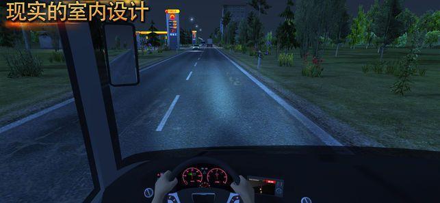 模拟公交车载客游戏无限金币破解版图4: