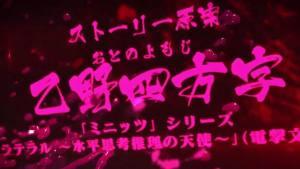 神狱塔断罪玛丽终章中文免费手机版图片1