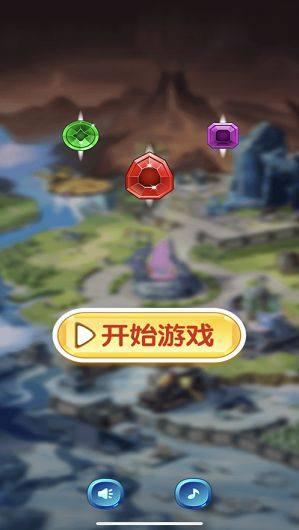 连环大寻宝游戏红包版图片1