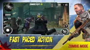 僵尸生存召唤游戏官方版图片1