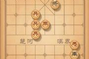 天天象棋残局挑战170关通关攻略:残局挑战170期怎么过?[多图]