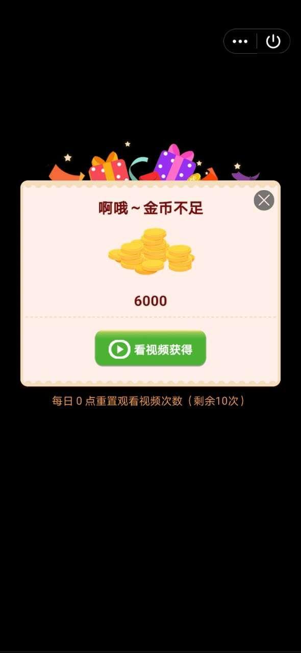 躺赢大富翁游戏分红福利版图1: