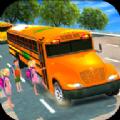 模拟高中巴士驾驶游戏安卓最新版 v1.3.4