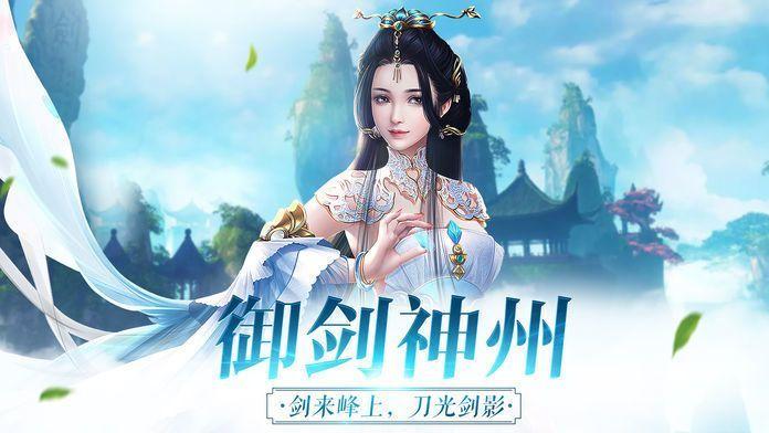 大道无疆手游安卓官网版图4: