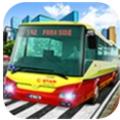 公交车模拟器终极2020破解版中文版 v1.0