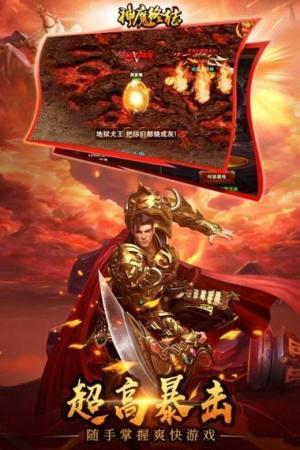 龙城战歌之一刀爆装手游官方版图片1