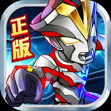 奥特曼英雄归来安卓手机游戏 v1.31.3