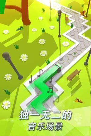 节奏路线游戏安卓手机版图片1