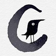 Tayasui Calligraphy软件